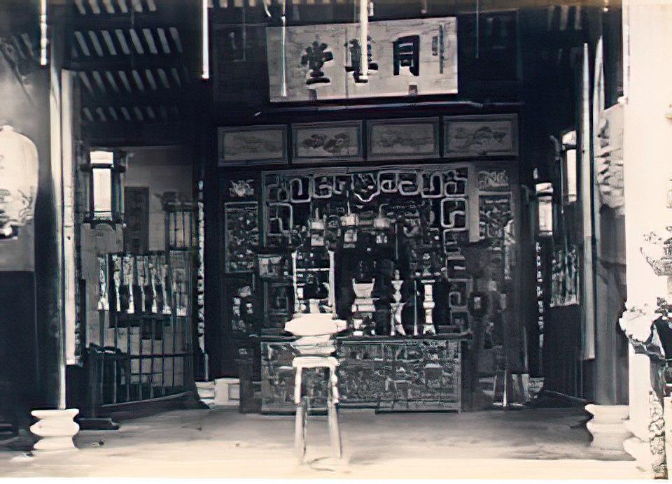 Founding of Kuan Ti Miao, photo