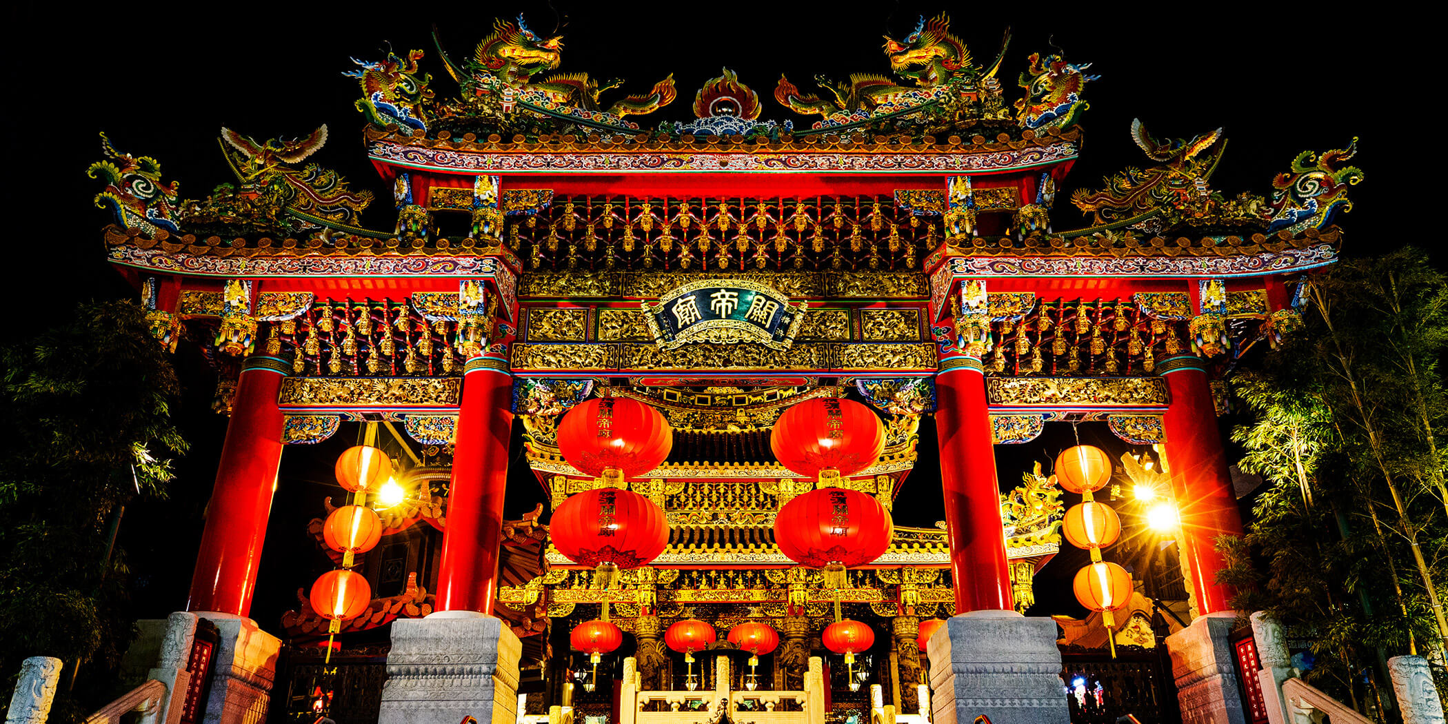 横濱関帝廟